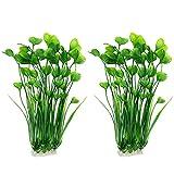 Jongdari Large Aquarium Plants, 2 Pcs Artificial Plastic Fish Tank Plants Decoration Ornament(15.75 Inches high)