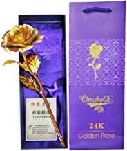 Everbuy 24K Golden Rose 10 INCHES With Gift Box - Best Gift For Loves Ones, Valentine's Day, Mother's Day, Anniversary, Birthday