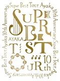 絢香 10th Anniversary SUPER BEST TOUR[Blu-ray/ブルーレイ]