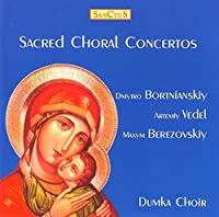 Sacred Choral Concertos by The National Academic Choir of Ukraine (2013-12-02)