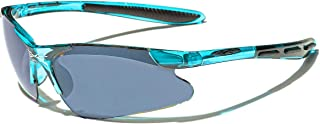 Children AGE 3-10 Half Frame Sports Cycling Baseball Sunglasses
