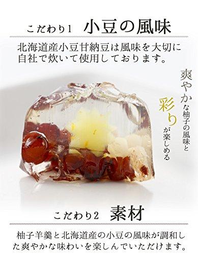 鶴屋光信京都・桂鶴屋光信『竹かご水ようかん12個入』