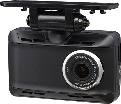 コムテック ドライブレコーダー HDR-352GHP 200万画素 Full HD 日本製&3年保証 駐車監視 常時録画 衝撃録画...