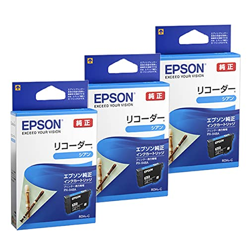【純正品3個セット】エプソン インクカートリッジ (リコーダー) RDH-C シアン 3個セット