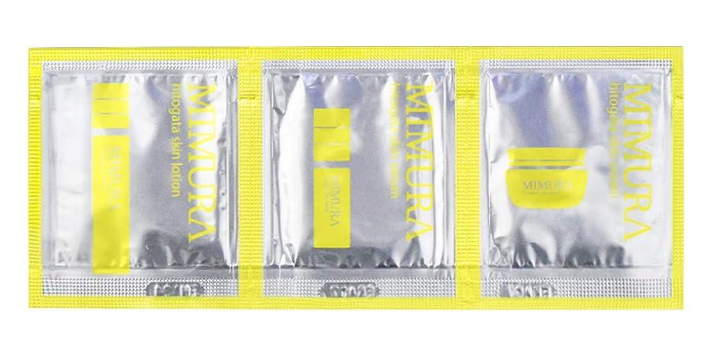 住居いちゃつく甲虫ヒト幹細胞 ナノ キューブ ミムラ hitogata 試供品 ゆうパケット(ポスト投函)での発送となります。 ※おひとり様1点までとなります。 MIMURA 日本製