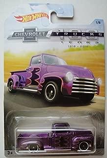 Hot Wheels CHEVROLET TRUCKS 100 YEARS, PURPLE '52 CHEVY 1/8