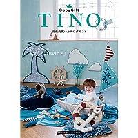 シャディ カタログギフト TINO (ティノ) ブランマンジェ 出産内祝い 包装紙:ピュアローズ