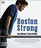 ボストン ストロング ~ダメな僕だから英雄になれた~[Blu-ray] image
