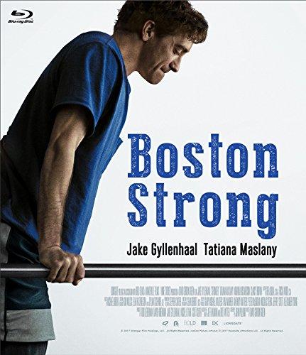 ボストン ストロング ~ダメな僕だから英雄になれた~[Blu-ray] - ジェイク・ギレンホール, デヴィッド・ゴードン・グリーン