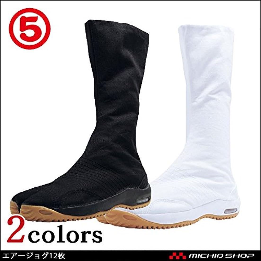 藤色スクラップブックモスク丸五 作業靴 MARUGO 祭りたび 足袋 エアージョグ12枚Color:09黒 28.0