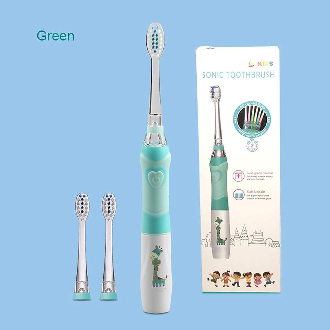 報告書年金正確に子供用電動歯ブラシ3-12歳用バッテリー子供用歯ブラシLEDソニックキッズ用歯ブラシ、タイマー3ノズル付き,グリーン