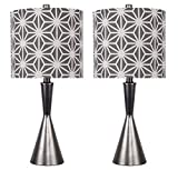 23' Vintage Metal Table Lamps with Hourglass Body and Geometric Patterned Drum Shades (Set of 2)