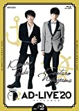 「AD-LIVE 2020」第2巻 (津田健次郎×西山宏太朗)(通常版) [Blu-ray]