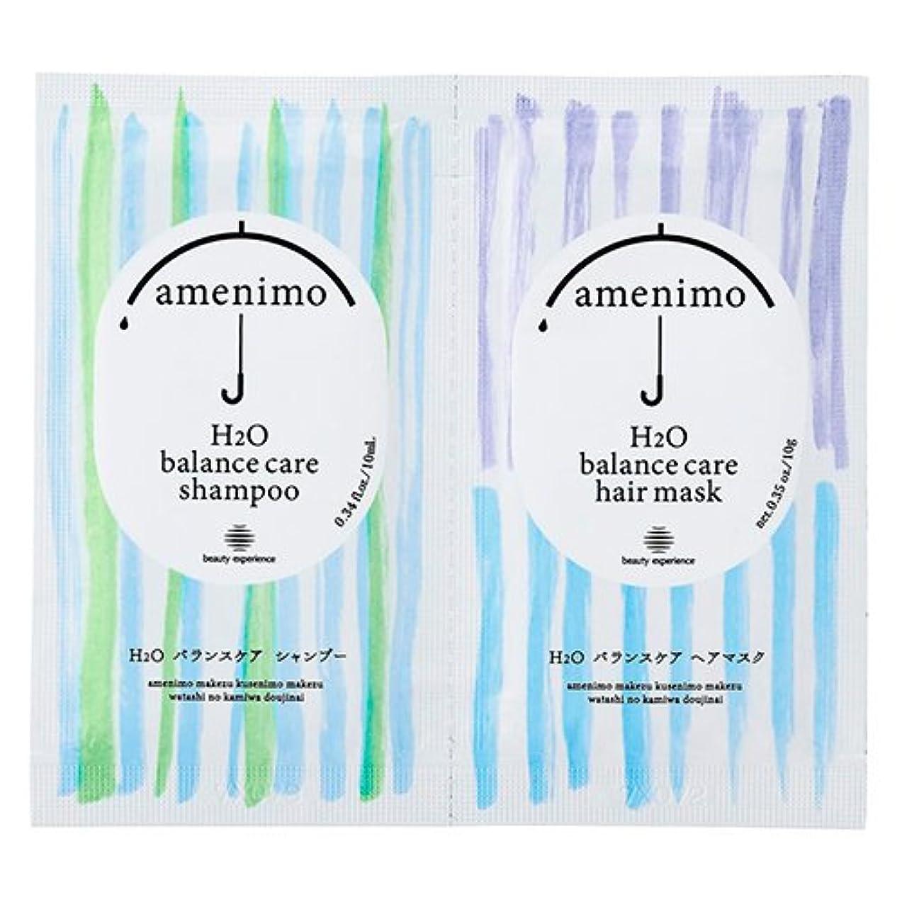 不完全な倍増バングラデシュamenimo(アメニモ) H2O バランスケア シャンプー&ヘアマスク 1dayお試し 10mL+10g
