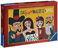 バリケード(Das Original Malefiz Spiel)