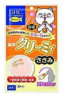 DHC 猫用 おやつシリーズ クリーミィ ささみ 50g