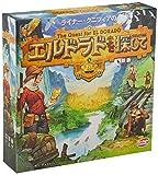 アークライト エルドラドを探して 新版 完全日本語版