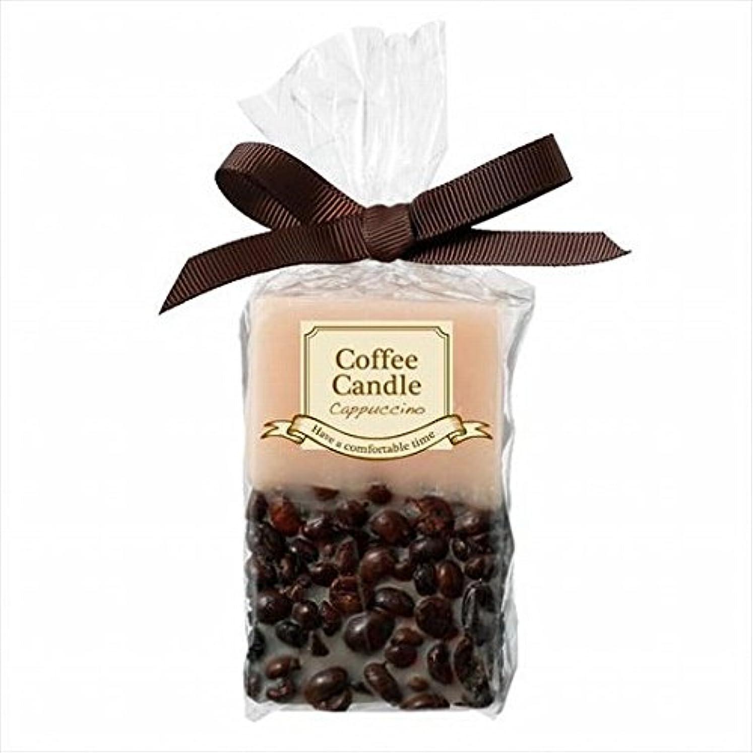 タイル名前倉庫sweets candle(スイーツキャンドル) カフェキャンドル 「 カプチーノ 」 キャンドル 48x48x78mm (A2060520)