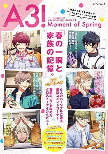 A3! ドキュメンタリーブック01 Moment of Spring (カドカワゲームムック)
