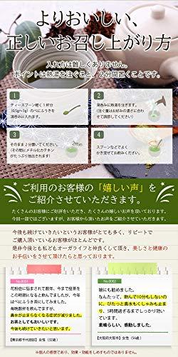 べにふうき粉末粉茶約480杯分静岡県産高濃度メチル化カテキン便利な軽量スプーン付き80g3袋農水大臣賞受賞日本農業賞受賞農家生産品