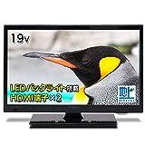 Grand-Line 19V型 地上デジタルハイビジョン液晶テレビ GL-19L01