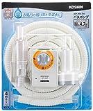 工進(KOSHIN) 洗濯機 バスポンプ  タイマ付き 4m / Koshin Bath Pump With Timer 4m