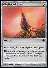 Magic: the Gathering - Obelisk of Jund - Shards of Alara