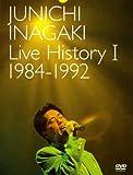 Live History I 1984~1992 [DVD] image
