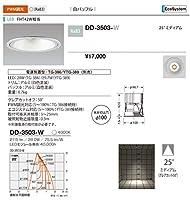 山田照明/ダウンライト DD-3503-W