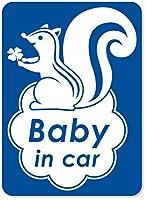 imoninn BABY in car ステッカー 【マグネットタイプ】 No.36 リスさん (青色)