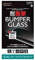 Deff(ディーフ) BUMPER GLASS for iPhone 11 Pro バンパーガラス (ブルーライトカットUVカット)
