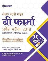 Study Guide B. Pharma 2018 (Hindi)