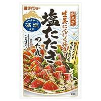 ダイショー 鮮魚亭 塩たたきのたれ (30g×4)×20袋入×(2ケース)