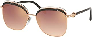 dbc7b914fa Bvlgari Gafas de Sol SERPENTI BV 6112B Rose Gold/Pink Shaded Mujer