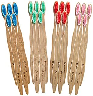 20 Eco-Friendly Bamboo Toothbrushes: The World's Most Convenient Bamboo Toothbrushes With BPA Free Nylon Bristles, In 4 Colours and Individually Packaged! (20)