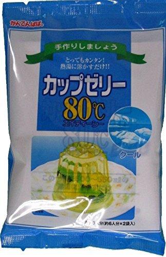 かんてんぱぱ『カップゼリー80℃クール(サイダー味)』
