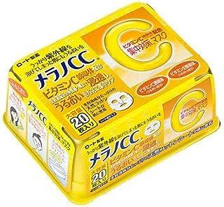 メラノCC・集中対策マスク 20枚入り (マスク・パック) [並行輸入品]