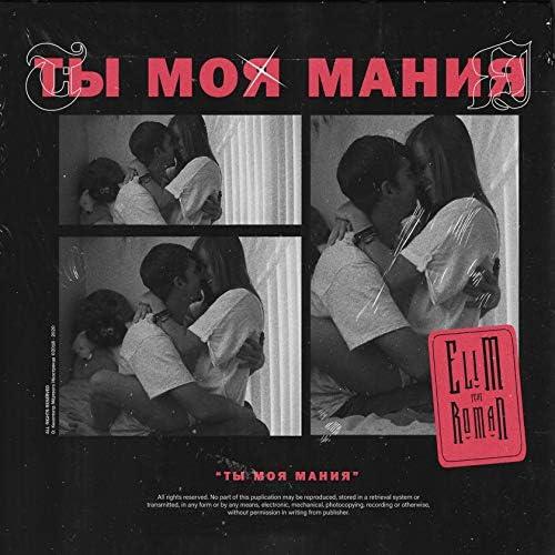 Elim & Roman