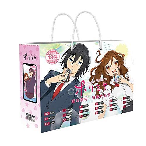 XXYL HORIMIYA Series/Anime Gift Box Set/with Bracelet/Sticker/Metal Badge/Poster/Hand Strap/Bracket/Postcard/Bookmark, Etc./Best Birthday