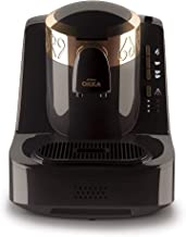 Arzum Okka OK001BN Automatic Turkish/Greek Coffee Machine, USA 120V, UL/NSF, Black/Gold