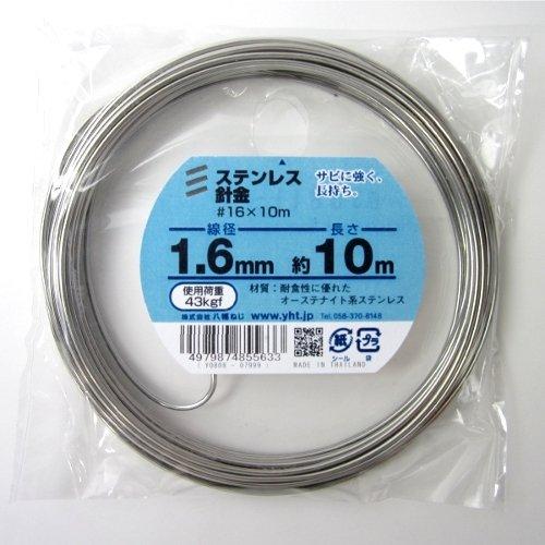 八幡ねじ ステンレス針金 #16×10m