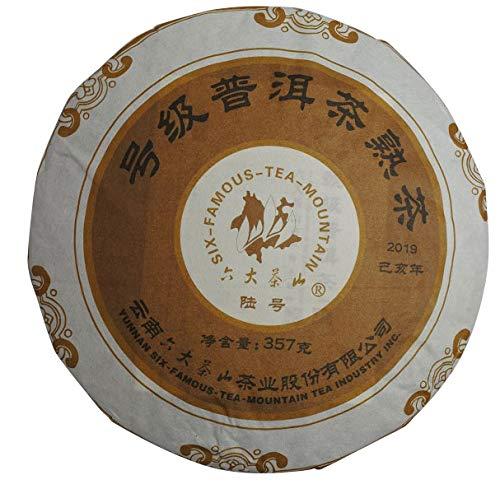 プーアル茶 本場雲南六大茶山プーアル茶七子餅茶2019年産357g 最高級品質