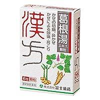 【第2類医薬品】葛根湯エキス顆粒「創至聖」 6包
