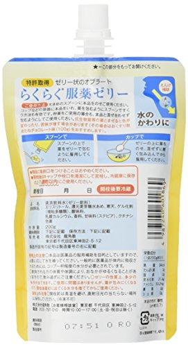 龍角散らくらく服薬ゼリーレモン200gX5