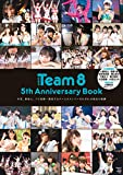 AKB48 Team8 5th Anniversary Book