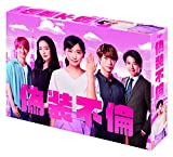 「偽装不倫」Blu-ray BOX[Blu-ray/ブルーレイ]