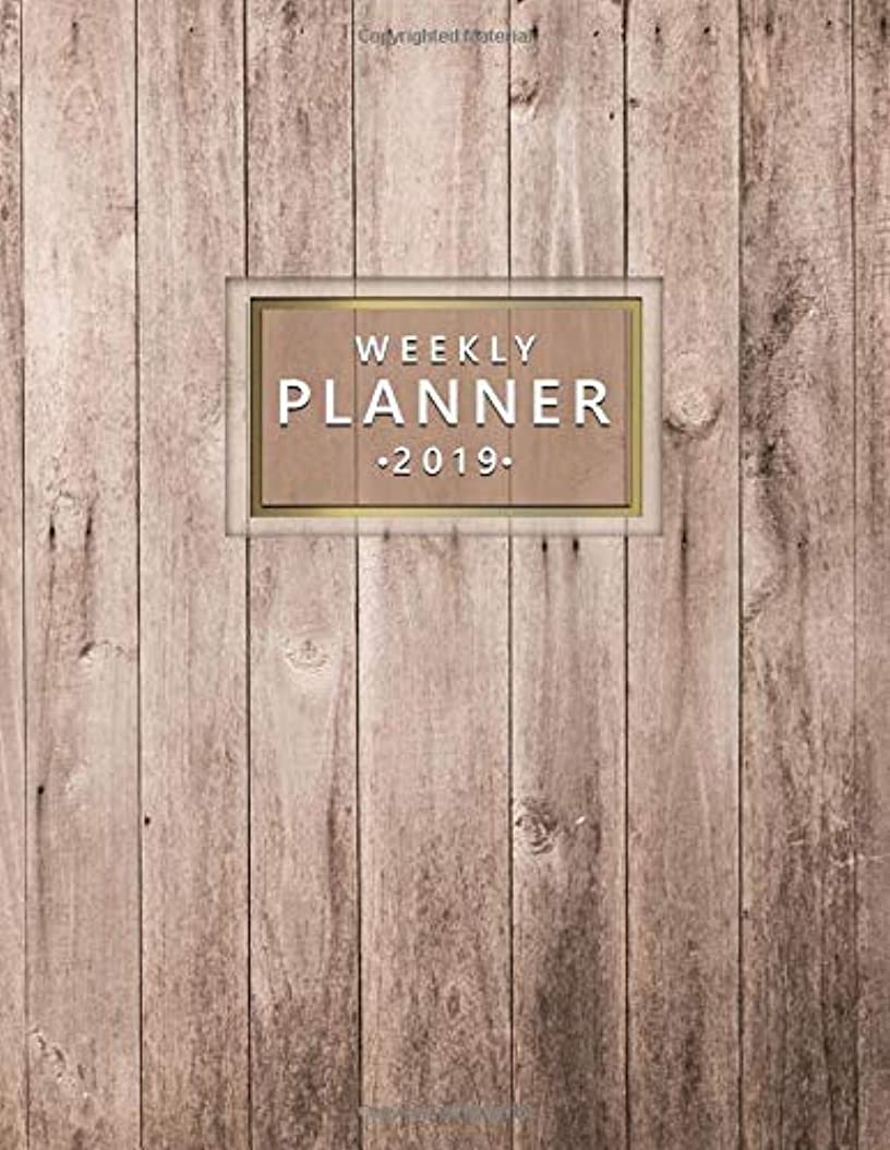鉄道駅職業スツールWeekly Planner 2019: This stylish 2019 planner has weekly views with to-do lists, inspirational quotes and funny holidays, and is the perfect organizer with vision boards and much more. (Wooden Planners)