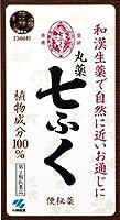 【第2類医薬品】丸薬七ふく 1500粒 ×5