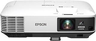 Epson EB 2250U 3LCD WUXGA Installationsprojektor 1920x1200 16:10 5000 Lumen 15000:1 Kontrast 10W Lautsprecher