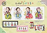SO-G83 Four seasons Girl, SODA Cross Stitch Pattern leaflet, authentic Korean cross stitch design chart color printed on coated paper